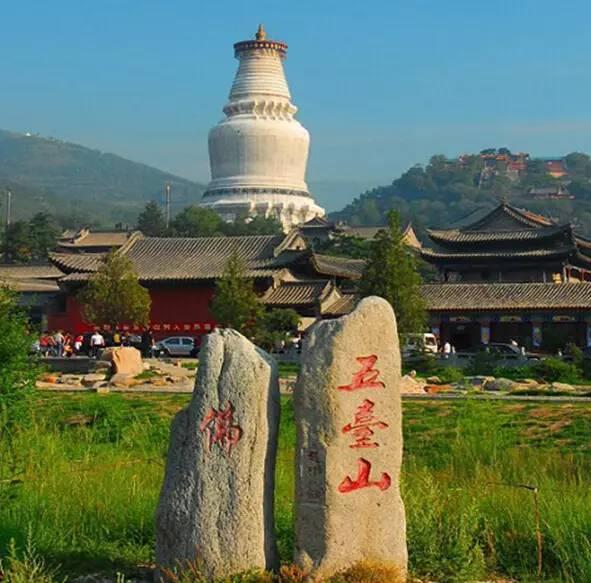 中国佛教的四大名山