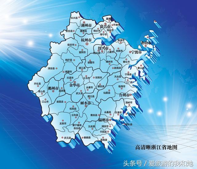 浙江地�_浙江省地图