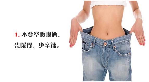 饮酒,喝酒,健康,空腹,常识 《梦之乎》健康饮酒,你我须知的小常识 中国酒业第一论坛