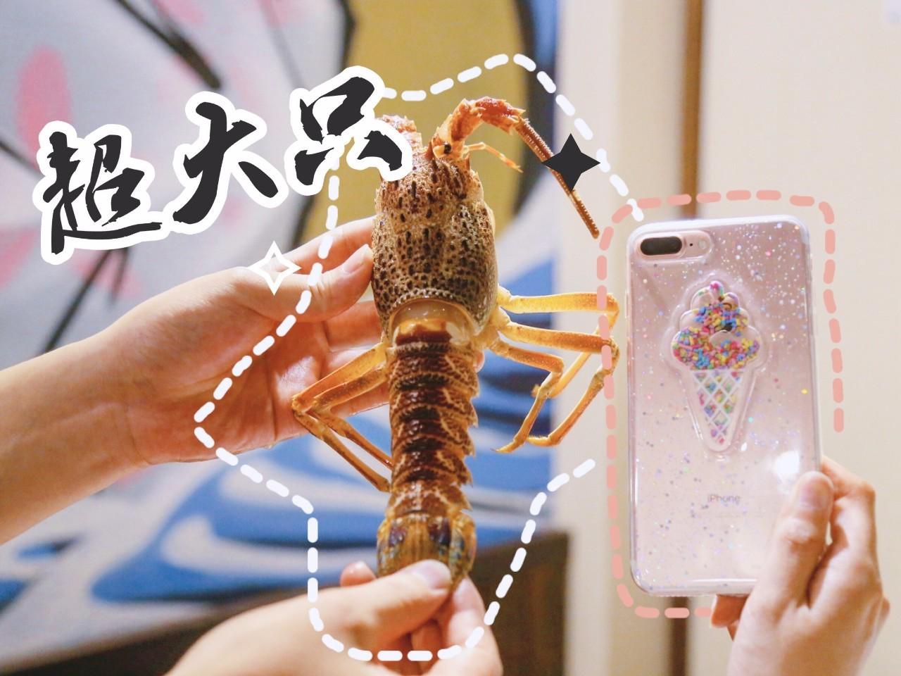 送澳洲龙虾 被国产深夜食堂尬到的食欲在这里被治愈了