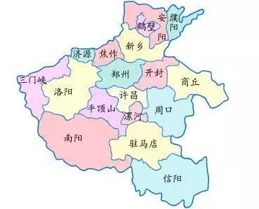 河南省人均gdp_河南省各市gdp排名