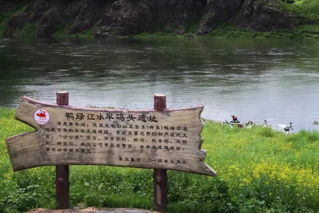 """东北私藏的""""小婺源""""到底有多美?"""