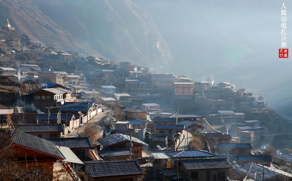 行摄甘南丨秘境扎尕那,俗称阎王殿,实乃人间仙境