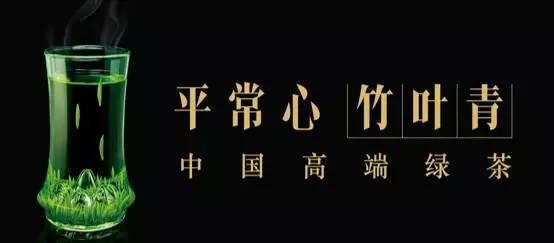 李玉刚 · 玉见   竹叶青 · 至美图片