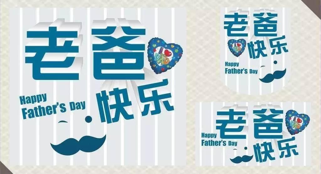 ————广告————-青藏高原生态好奶 青海湖乳品与你相约青洽会
