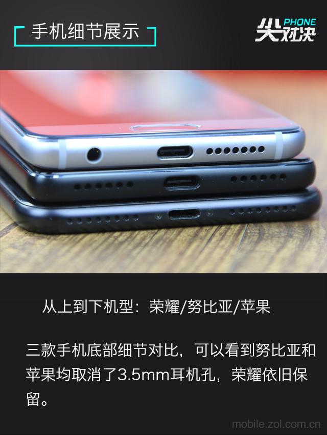 iPhone 7拍照一向牛B 何东花园但遇到这两款纯国产手机后栽了大跟头