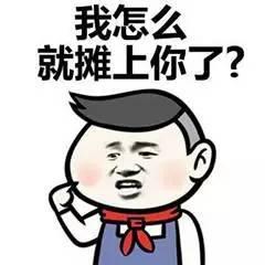 文安现有人口_辽阳文安社区图片