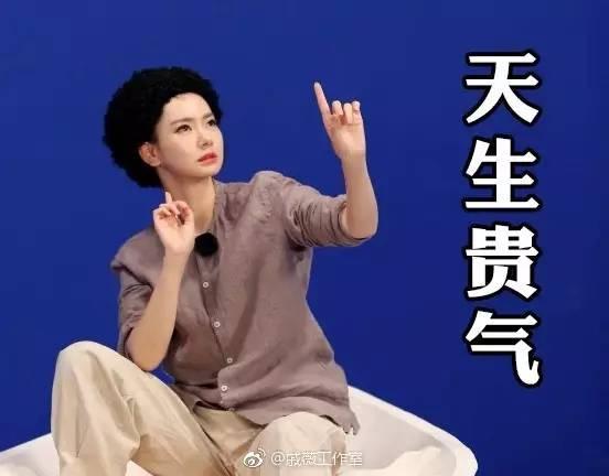 歌手出道的戚薇,竟然也有靠演技上热搜的一天?