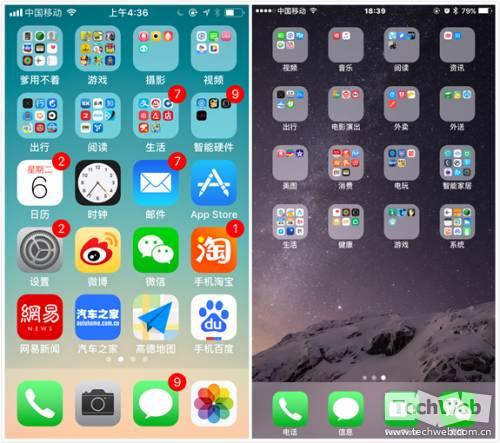 iOS11界面大改像安卓 而且被改的不仅仅只这一处图片