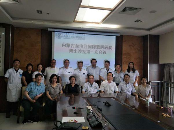 呼巿中蒙医院包特木尔巴根教授、内蒙古医科大学图雅教授和其他博