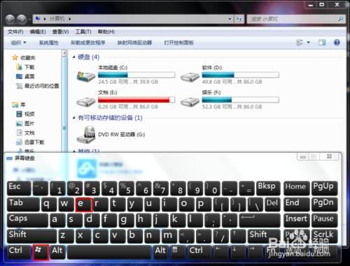 电脑键盘快捷键大全,你所不知道的秘密