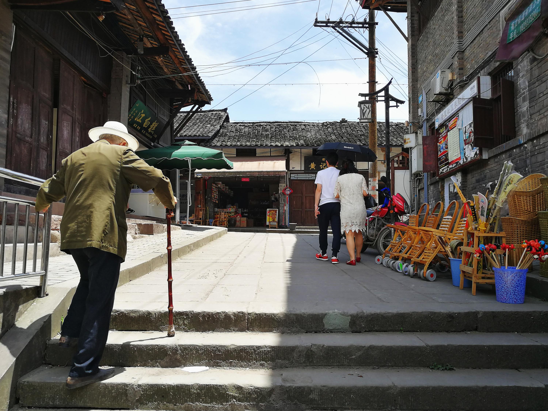 李庄--长江第一镇