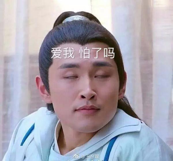 宇文怀放荡不羁爱牵线,感谢你为星玥cp操碎了心 搜狐娱乐 搜狐网