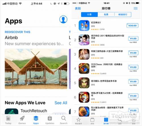iOS11界面大改像安卓 而且被改的不仅仅只这一处