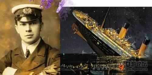 泰坦尼克号副船长终于公开当年沉船真相