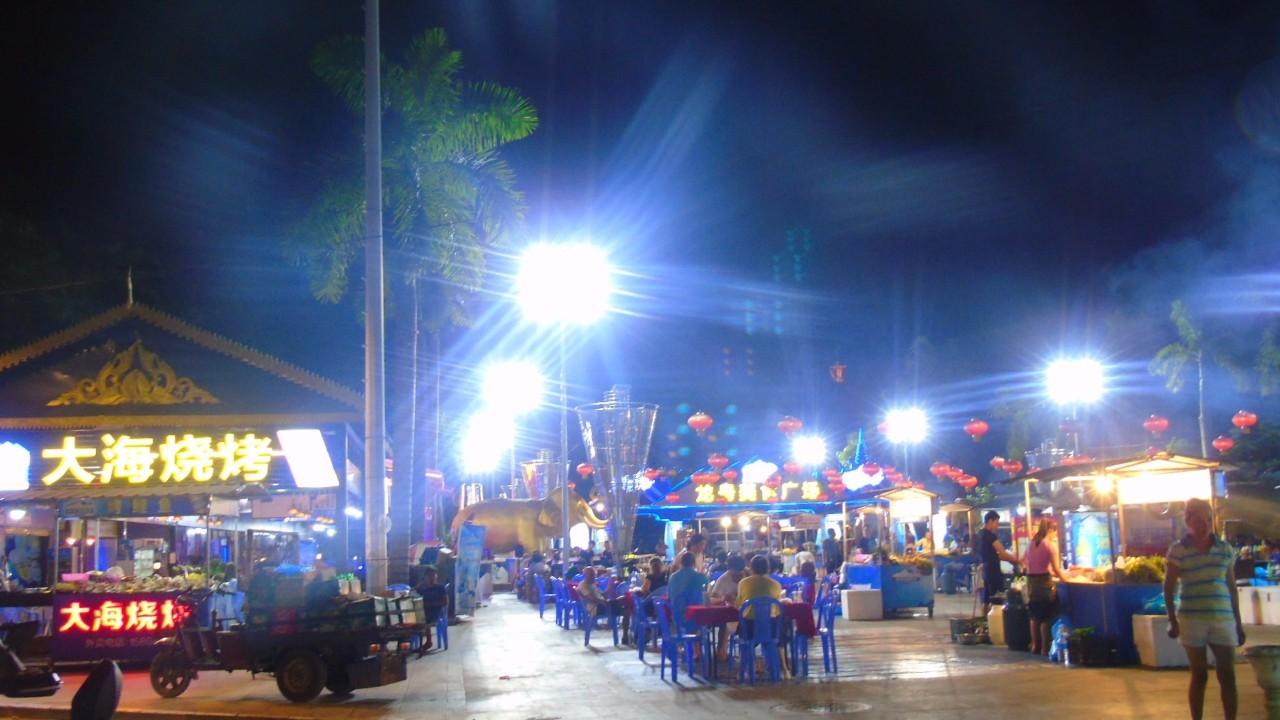 附近的美食广场皇冠美食街哪在威海图片