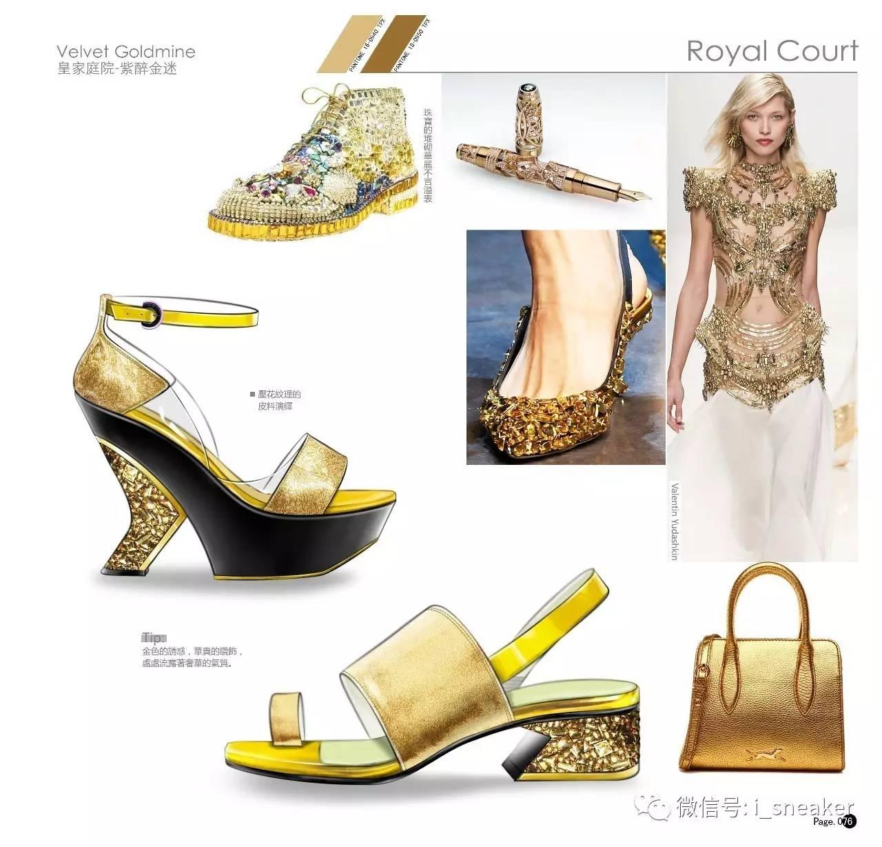 鞋设| ps高清女鞋手稿趋势设计图(一)图片