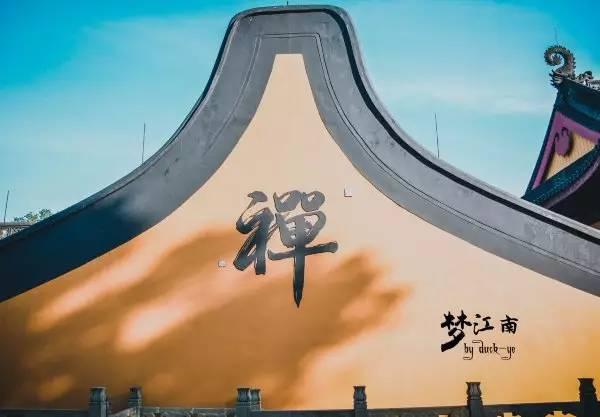 杭州的这座寺庙已有千余年历史,仍然香火鼎盛