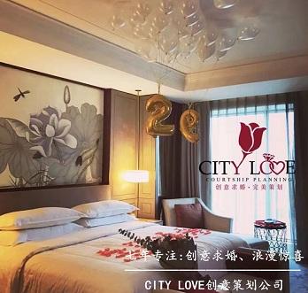 上海家中布置求婚策划 那些感动的小瞬间