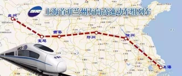 上海到兰州高铁7月1日开通,一路向西美翻了图片 30392 600x251