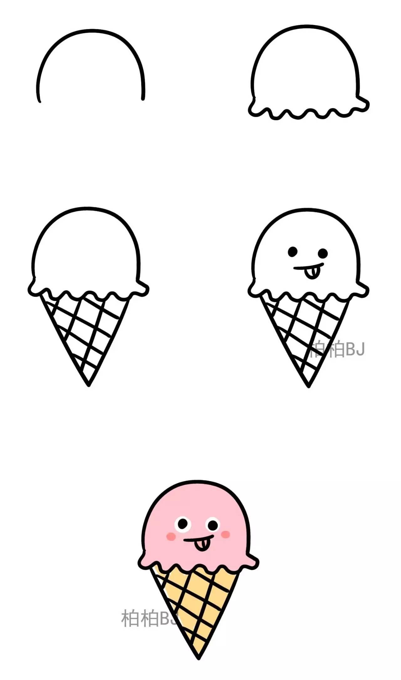 各种各样的冰淇淋