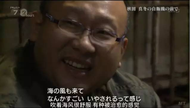 那台卖乌冬的自动贩卖机,运行了43年最终结业,只卖两种面条,却感动全日本 | 专栏 · 美食