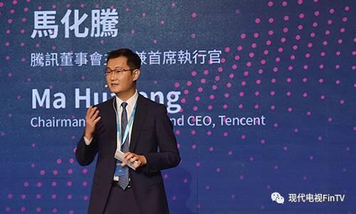 马化腾:腾讯有今天的成就是得益于粤港澳大湾区