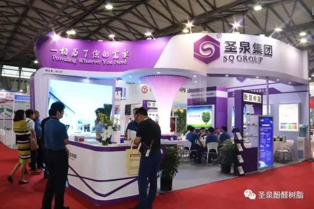 圣泉集儿子团弄参加以第什叁届中国国际耐火材料及工业陶瓷落览会