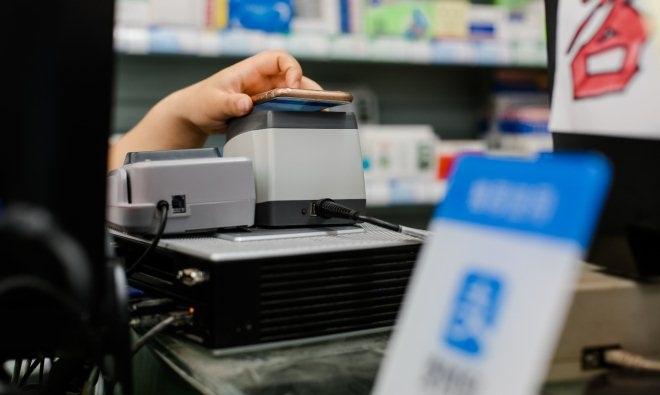 支付宝推出新服务 杭州可以支付宝刷医保