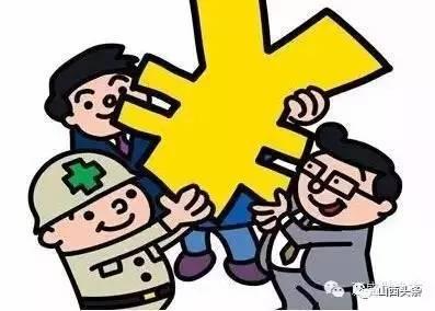消息!北京调整失业保险金发放标准 7月起每月可多领110元   国际...