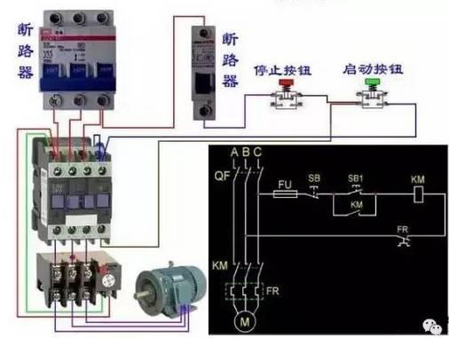 【分享】交流接触器的接线方式以及接线图