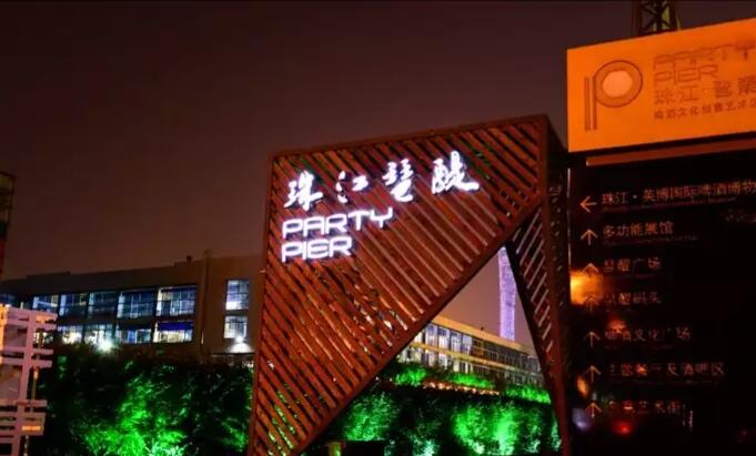 中国唯一一家啤酒文化博物馆,好这一口的值得一去