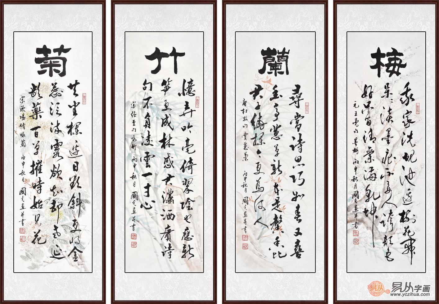 五星级酒店装饰画 中国风书法品位之选