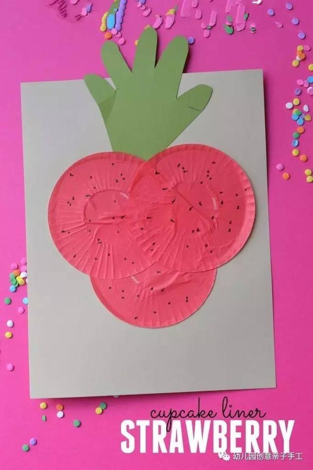 幼儿园手工之蛋糕托,15款创意教程,孩子玩得乐