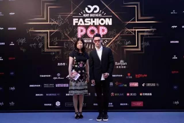 fashion pop华谊兄弟时尚之夜,星光熠熠堪比电影节图片