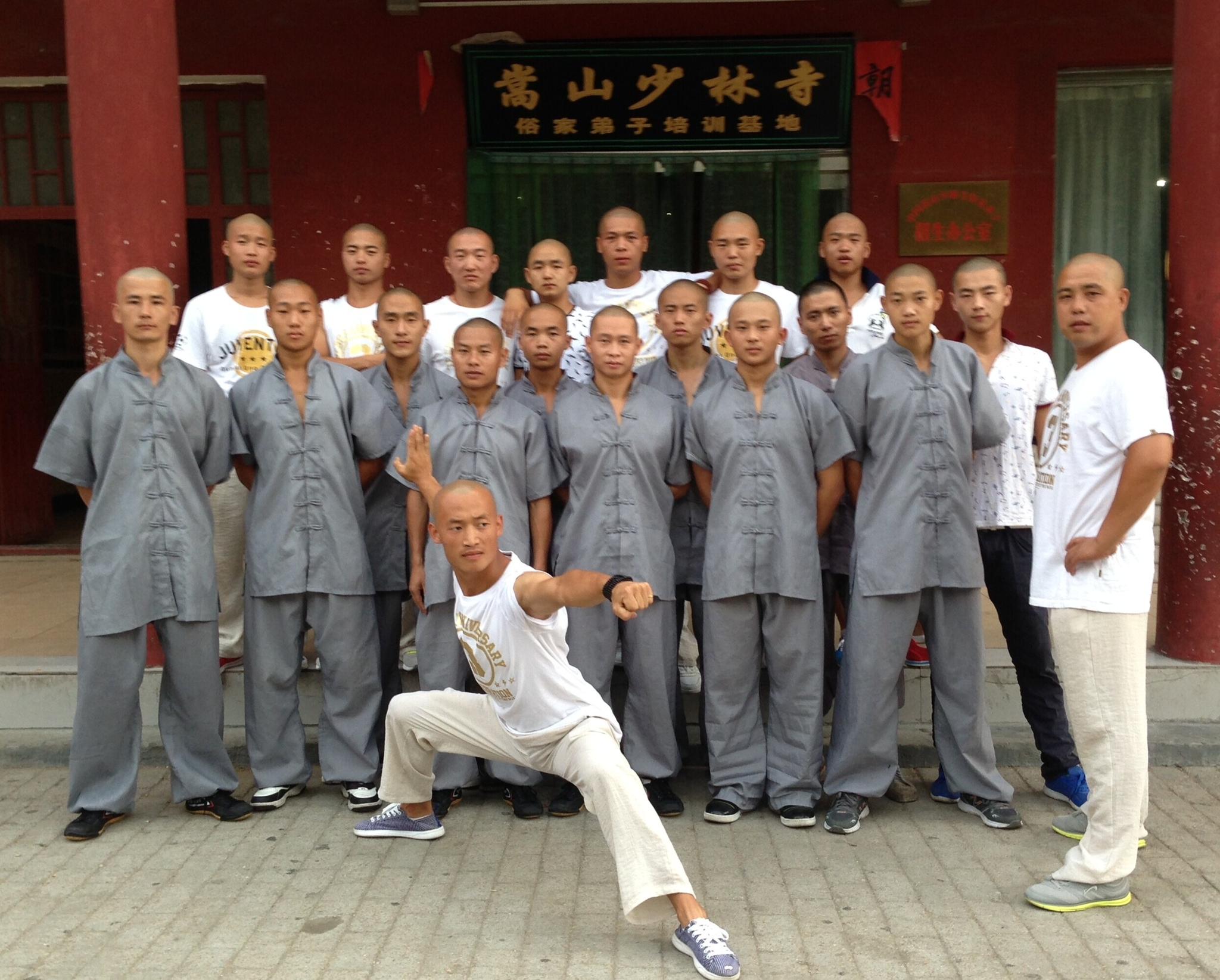 河南嵩山少林寺武术学校是唯一非盈利,公办