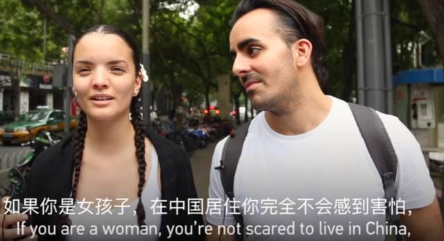 恐怖 英国再传恐袭 说到安全老外只服中国