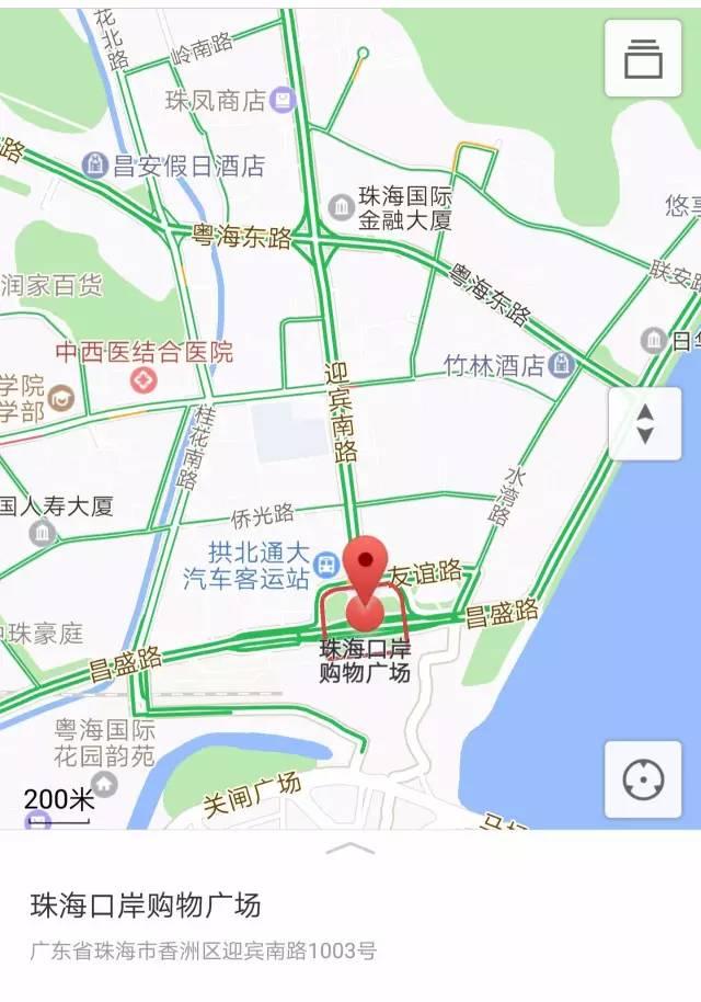 到达公交车站:拱北站,拱北口岸总站,城轨珠海站 到达公交车:1,k1,2,k3