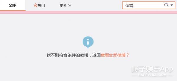 广州头条网论坛_张杰谢娜被传离异后首次合暴露生,私行约会甜到炸!