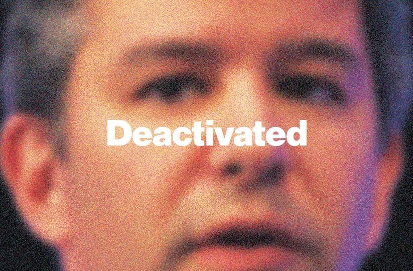 卡兰尼克正式辞去CEO职务,优步能否安渡丑闻危机成谜