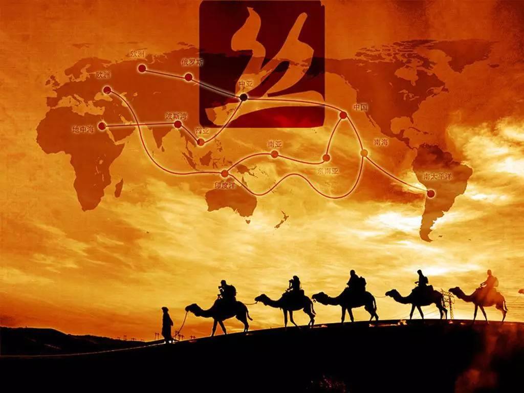 丝绸之路国经济总量_丝绸之路经济带