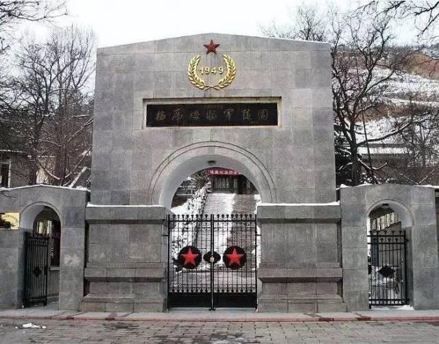 杨虎城将军陵园