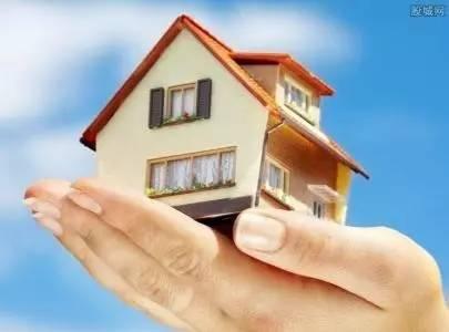 住房公积金将调整