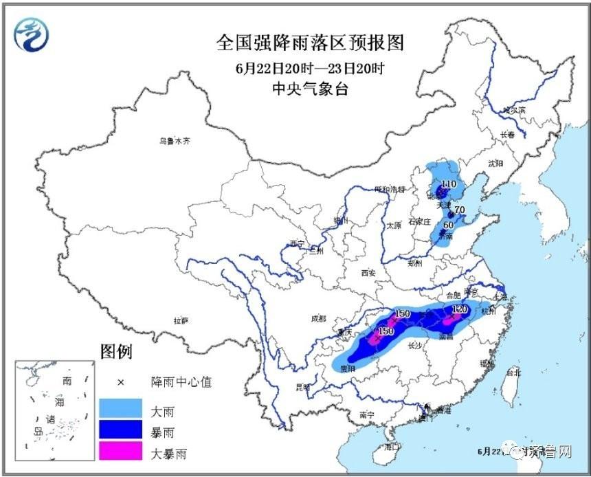 暴雨 暴雨 今晚起山东多地大雨 雷暴 平阴已出现3个暴雨点