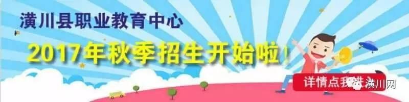 2,具备国家承认的全日制本科及以上学历,且具有生字以上中学资格证.100初中文言文自传教师图片