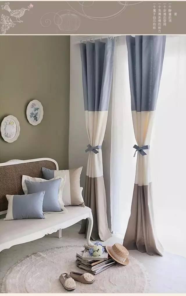 的是用颜色来玩花样-窗帘搭配的平凡与高贵