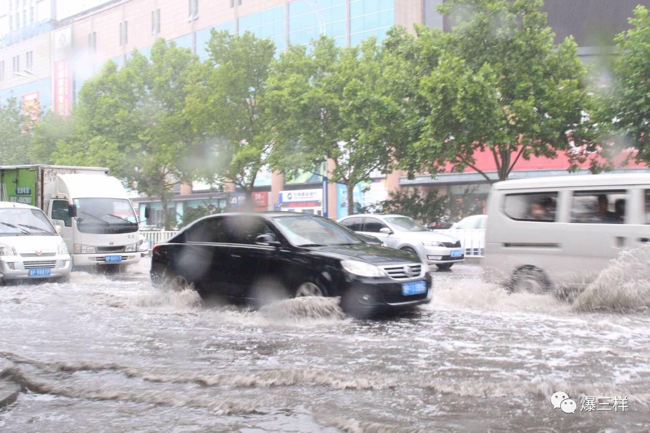 """【重磅】暴雨来了,风大、雨急!聊城、德州、济南、泰"""""""