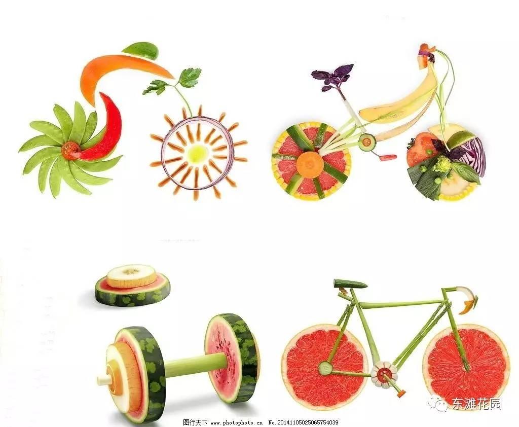 00-14:00 蔬菜五颜六色,堪比作画颜料, 不如来一场色彩缤纷蔬菜拼图