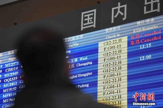 首度机场已取消航班183架次部分进出港航班或延误取消