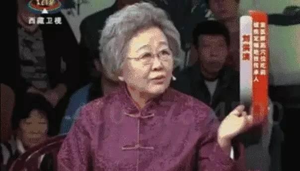 奥斯卡欠她一个奖!3年9个身份!中国最忙的虚假医药广告代言人被揭出来了.